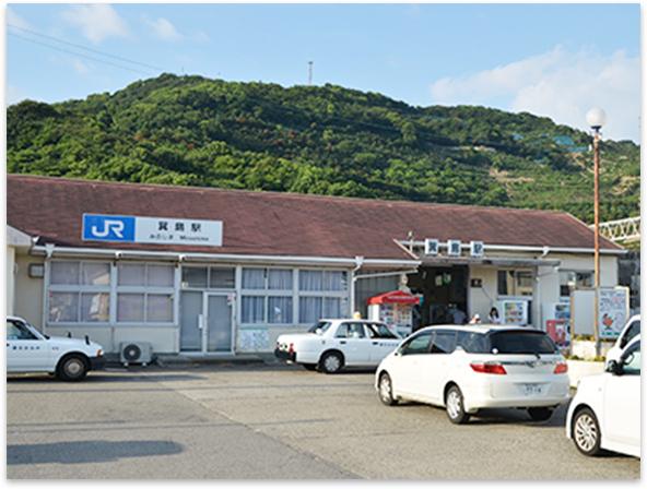 JR紀勢本線箕島駅前