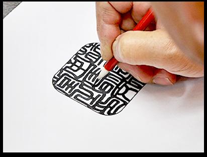 デジタル印鑑の作成イメージ