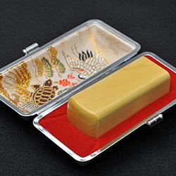 薩摩本柘植の会社角印24mm