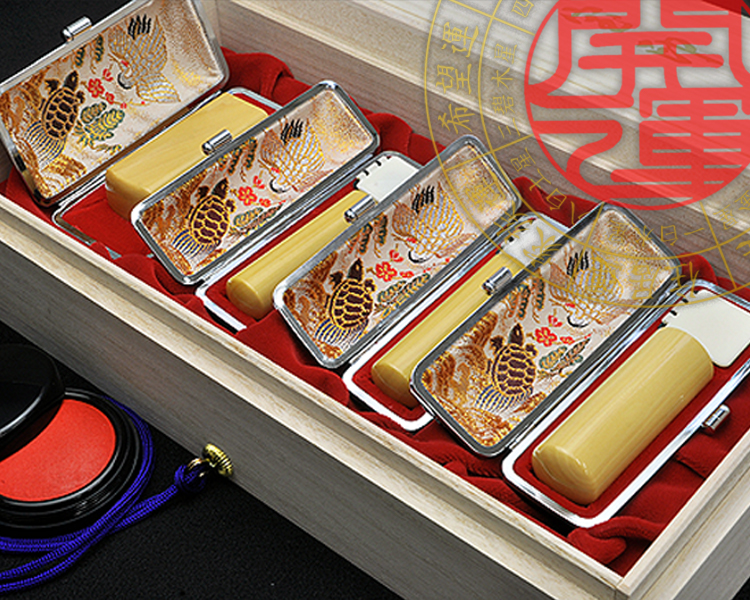 薩摩本柘植の会社印鑑4本セット