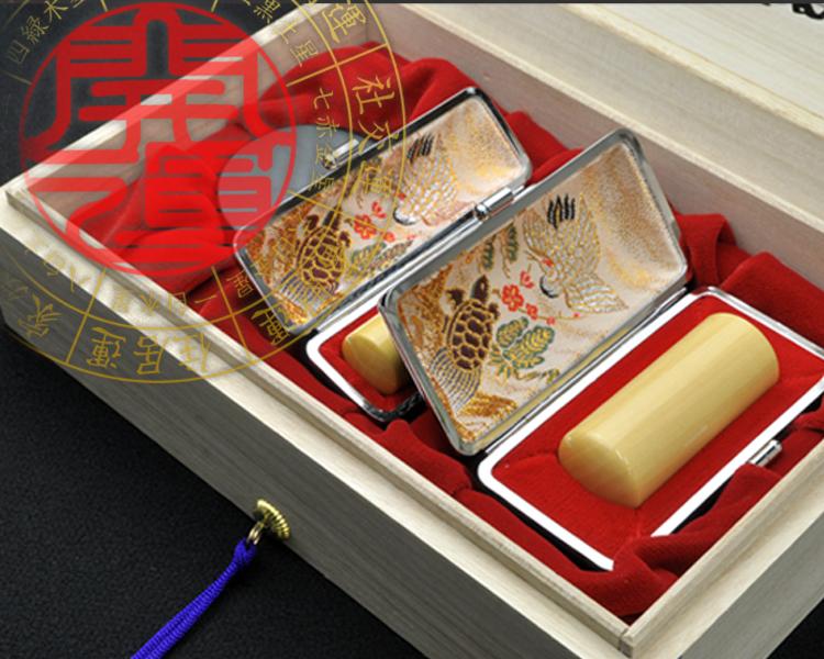 薩摩本柘植の会社印鑑2本セット