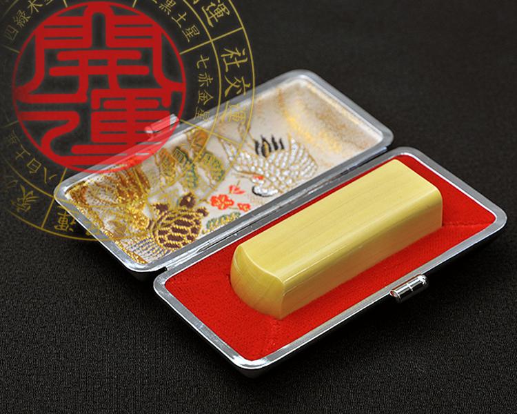 薩摩本柘植の会社角印21mm